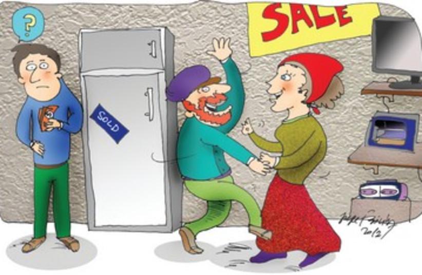 Negotiation Cartoon 390 (photo credit: Pepe Fainberg)