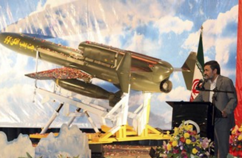 Iranian President Ahmadinejad unveils long-range drone 370 (photo credit: REUTERS/Stringer Iran)