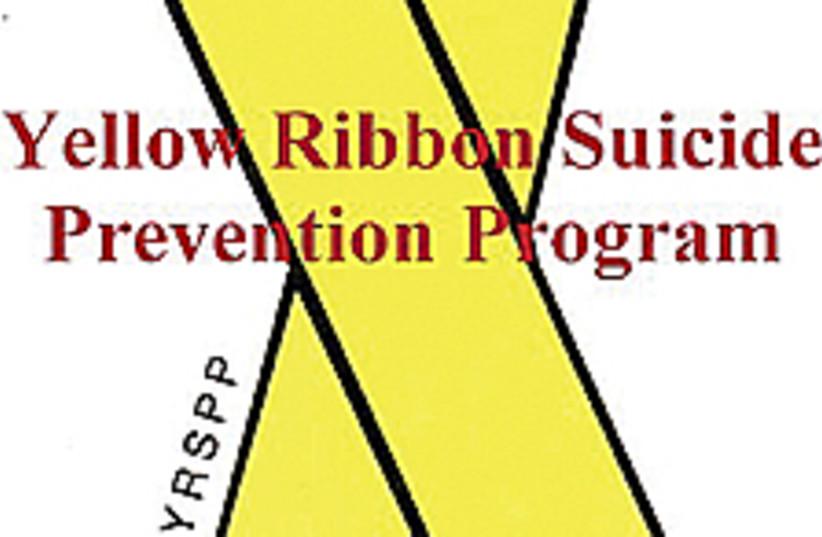 suicide ribbon (photo credit: Courtesy)