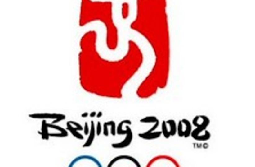 beijing olympics 224.88 (photo credit: Courtesy)