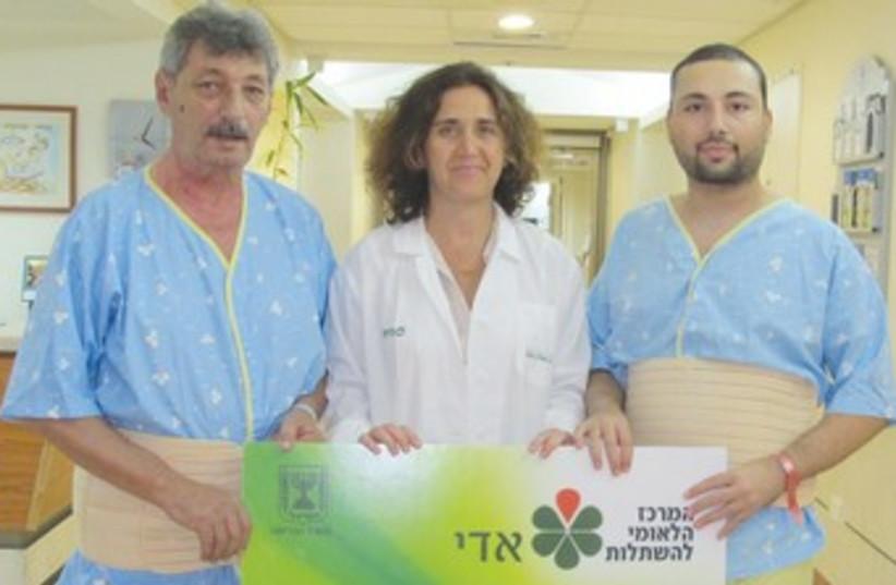 Transplant Surgeon 370 (photo credit: Courtesy Beilinson Hospital)