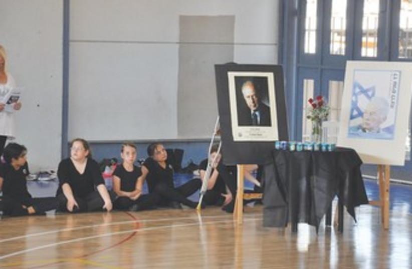 School Rabin Ceremony 370 (photo credit: DANIELLE ZIRI)