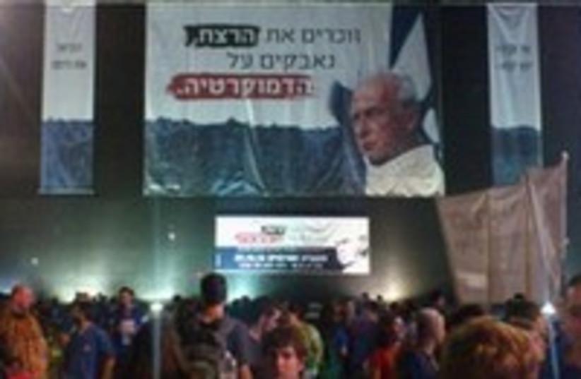 Thousands attend Yitzhak Rabin annual memorial 370 (photo credit: Ben Hartman)