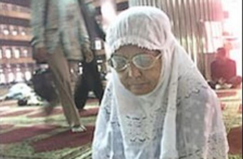 Indonesian woman 224.88  (photo credit: AP)