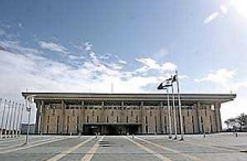 Knesset 224.88 (photo credit: Ariel Jerozolimski)
