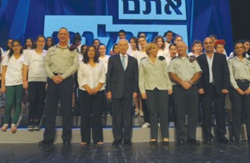 Peres and Gantz at ceremony 370 370 (photo credit: Mark Neiman/GPO)