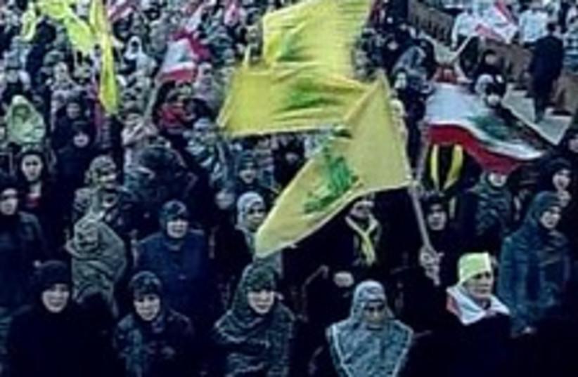 hizbullah demo 224.88 (photo credit: Channel 10)