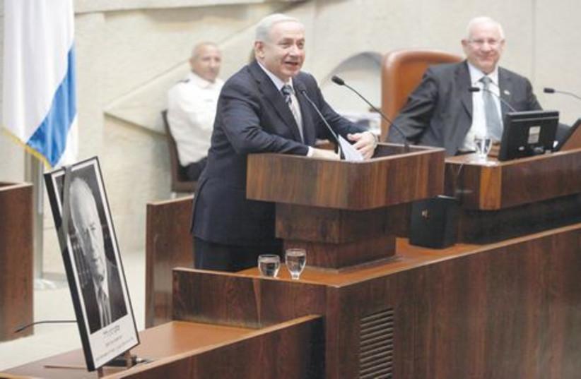 débat Rabin (photo credit: Marc Israel Sellem)