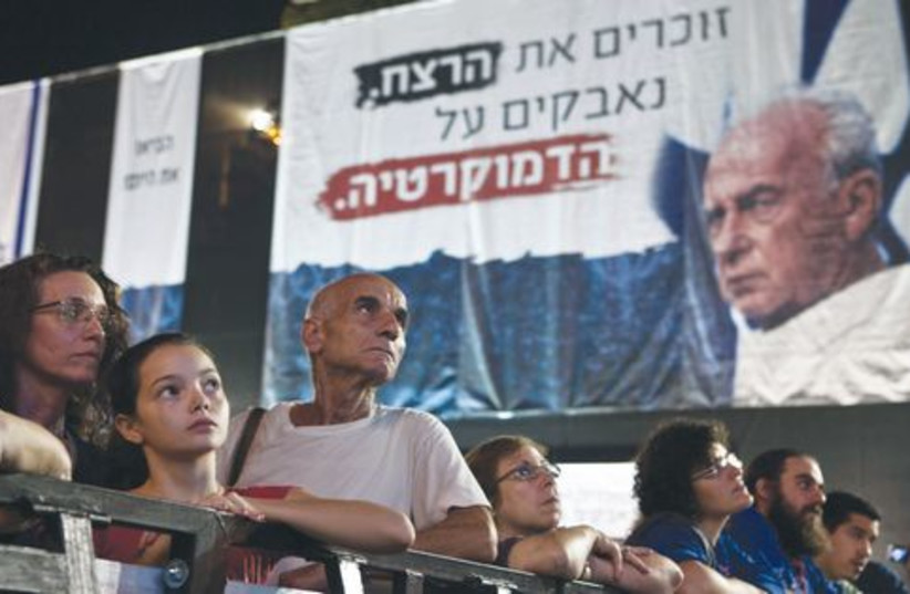 Hommage Rabin 521 (photo credit: Reuters)