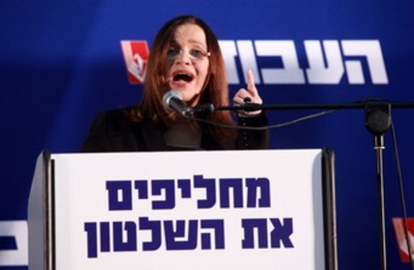 Shelly Yacimovich at Labor Central Committee 370 (photo credit: Marc Israel Sellem/The Jerusalem Post)