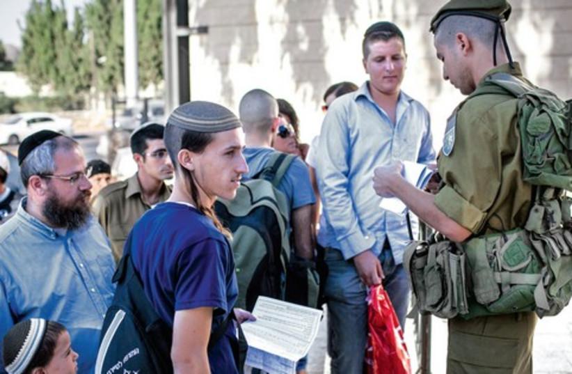 Haredi IDF 521 (photo credit: NOAM MOSKOWITZ)