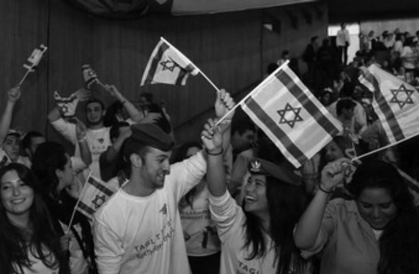 Taglit-Birthright Israel 370 (photo credit: Marc Israel Sellem/The Jerusalem Post)