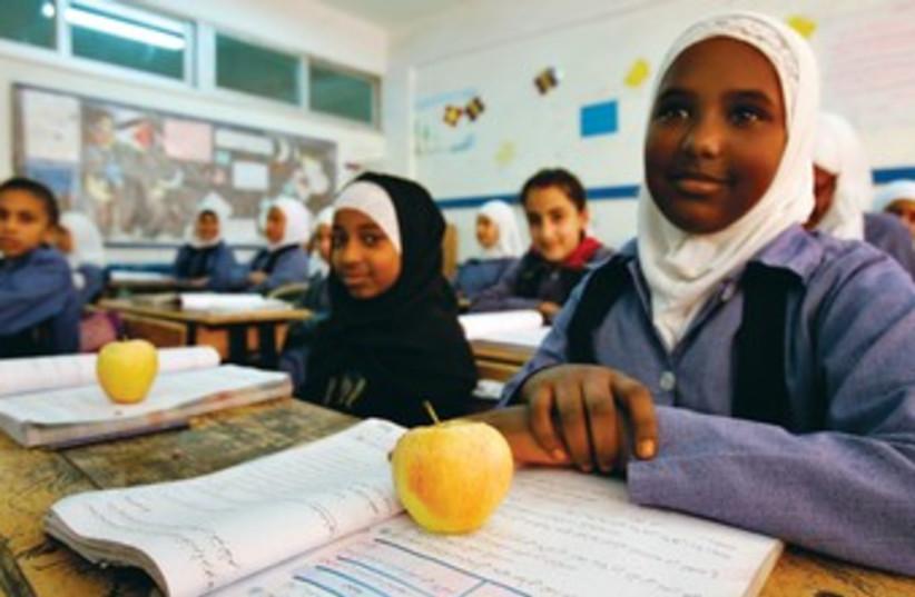 Students at UNRWA school in Jordan 370 (photo credit: Muhammad Hamed/Reuters)
