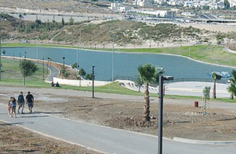 Modiin Anabeh park 370 (photo credit: Wikimedia Commons)