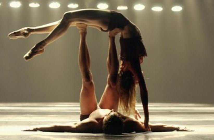 Israel ballet (photo credit: Courtesy)
