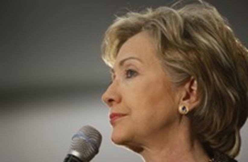 Hillary 88,224 (photo credit: )