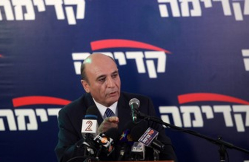 Mofaz Kadima press conference 370 (photo credit: Marc Israel Sellem/The Jerusalem Post)
