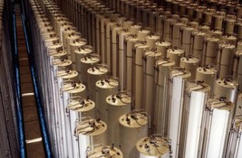 centrifuges top 298 (photo credit: Courtesy)