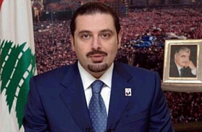 hariri saad 298 ap (photo credit: AP)
