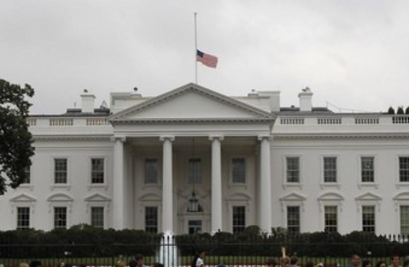 White House 370 (photo credit: REUTERS/Jason Reed)