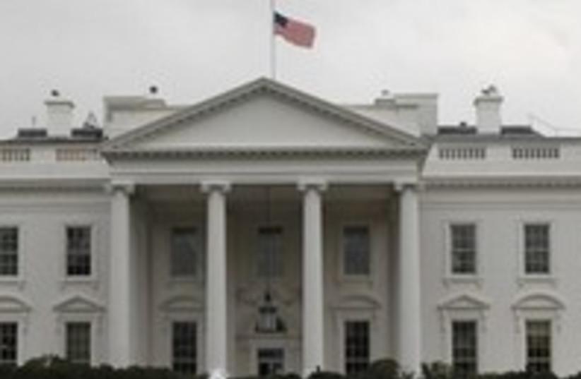 White House (photo credit: REUTERS/Jason Reed)