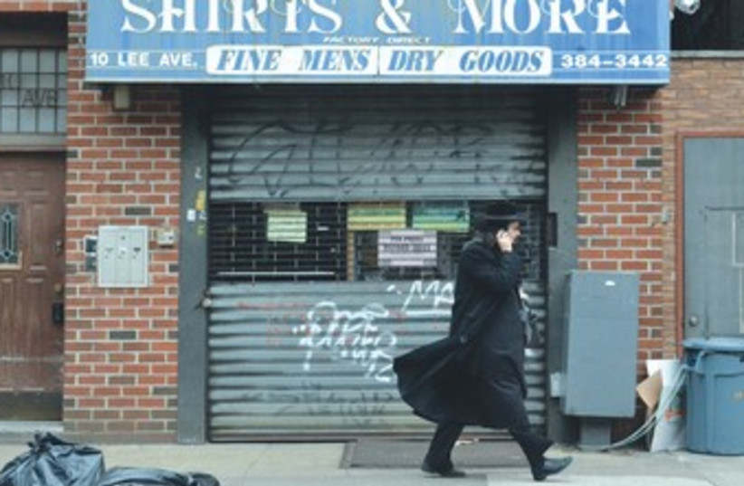 Orthodox man in Brooklyn 370 (photo credit: Michael Wilner)