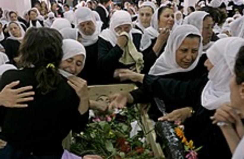 druse funeral 224 88 (photo credit: AP)