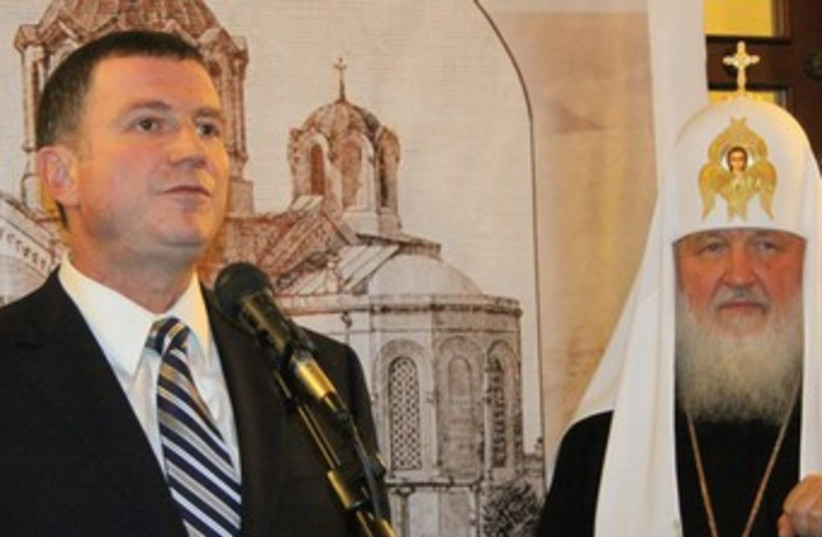 RUSSIAN ORTHODOX PATRIARCH Kirill I and Edelstein 370 (R) (photo credit: Courtesy Public Diplomacy and Diaspora Affairs Min)