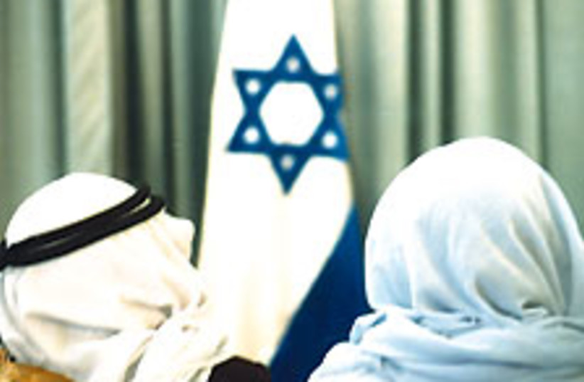 arab israel flag 88 224 (photo credit: Ariel Jerozolimski)