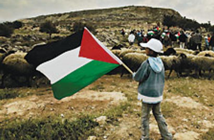Palestinian flag 88 224 (photo credit: )