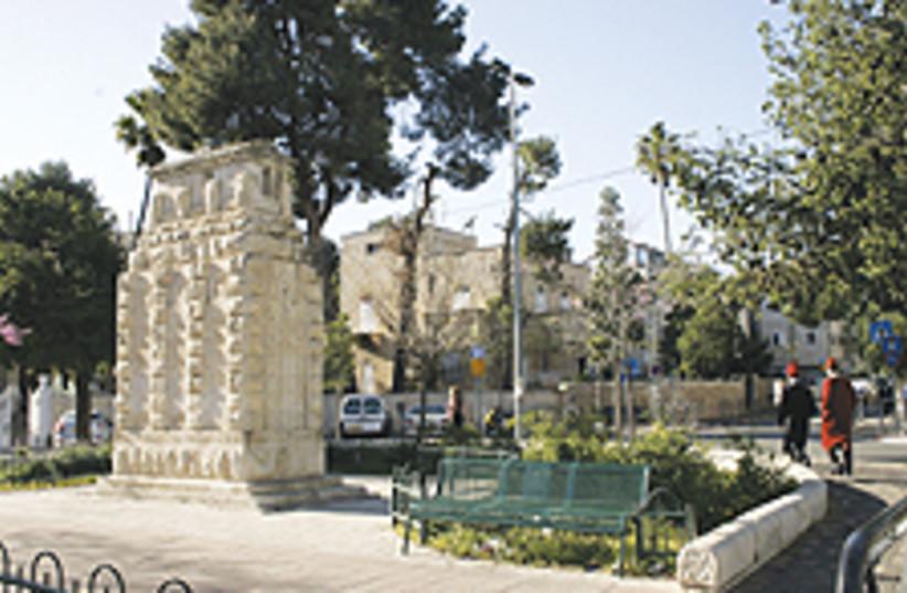 allenby square 224.88 (photo credit: Shmuel Bar-Am)