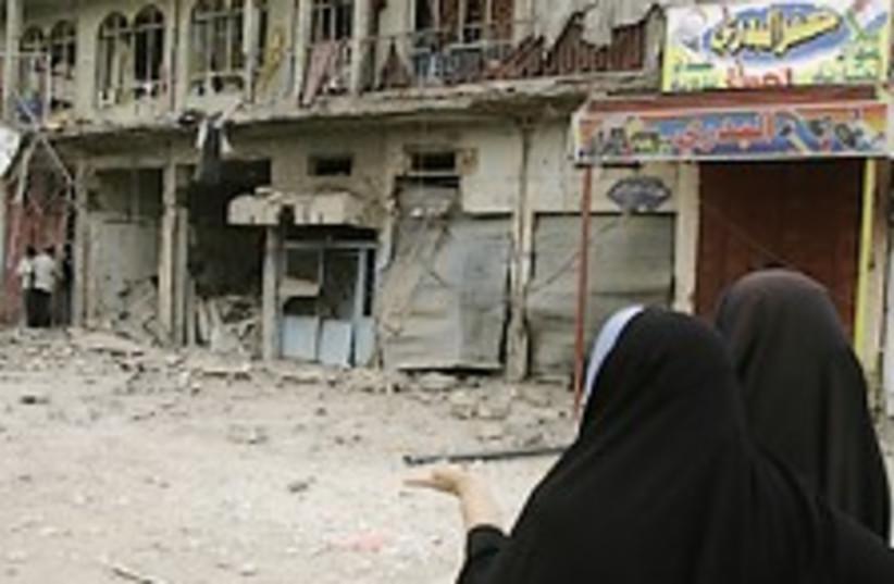 Iraq bomb 224.88 (photo credit: AP)