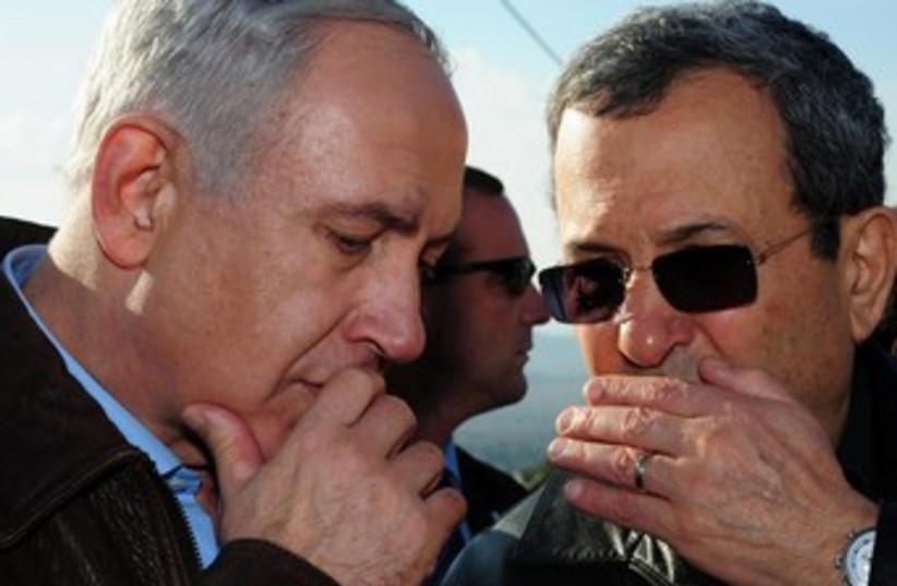 Netanyahu Barak whispering 370 (photo credit: PMO/Courtesy)