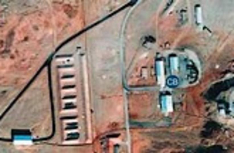 iran missiles 224.88 (photo credit: Courtesy <i>Times</i>)