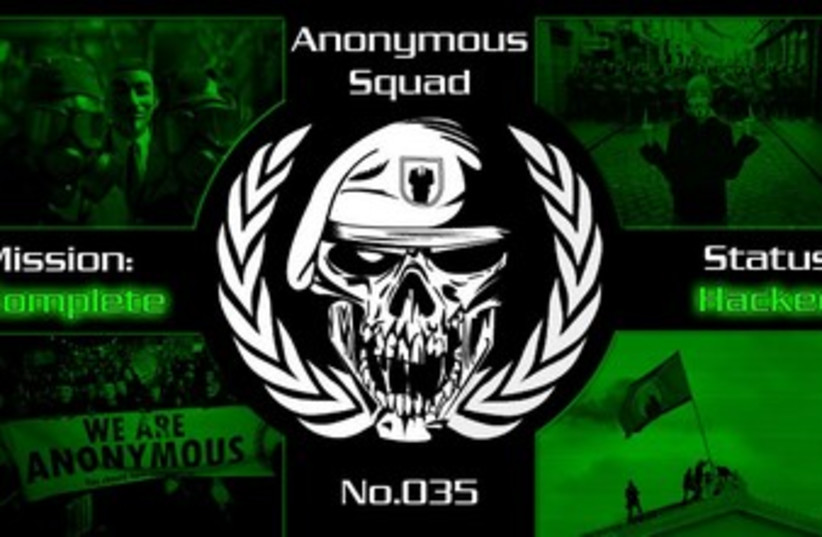 Anonymous 370 (photo credit: Screen capture)