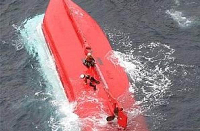Japanese boat 298  (photo credit: )