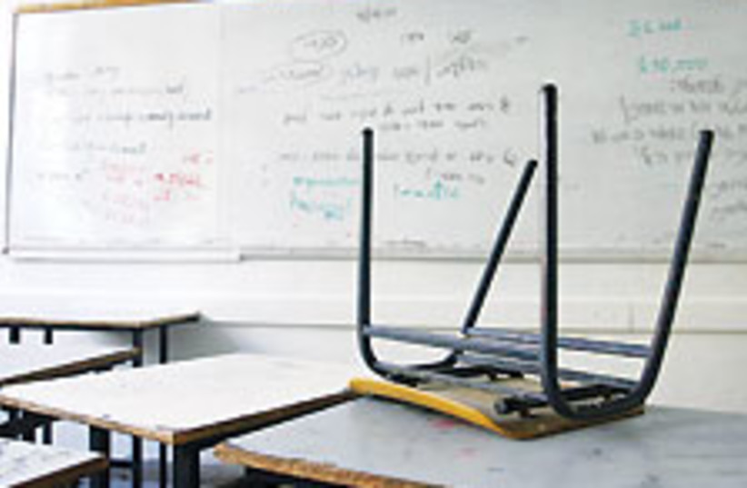 school strike 88 224 (photo credit: Ariel Jerozolimski)