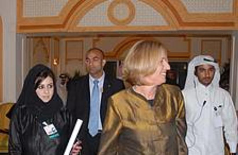 livni qatar 224.88 (photo credit: GPO)