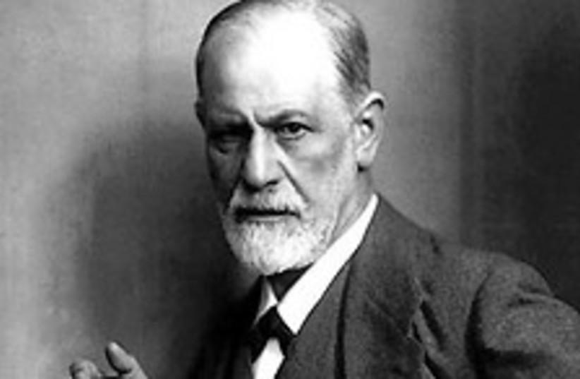 Freud 224.88 (photo credit: AP)