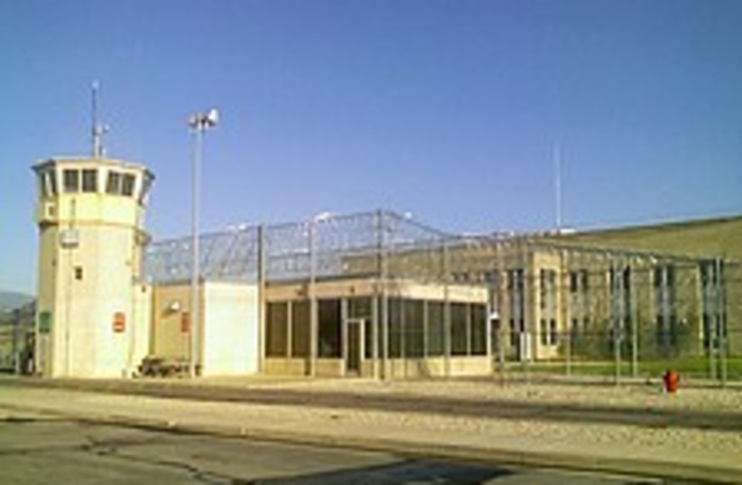 prison jail good 224 88 (photo credit: Courtesy)