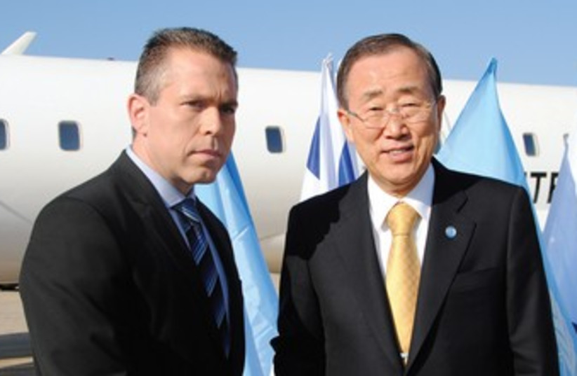 Gilad Erdan and Ban Ki-moon 370 (photo credit: Courtesy)
