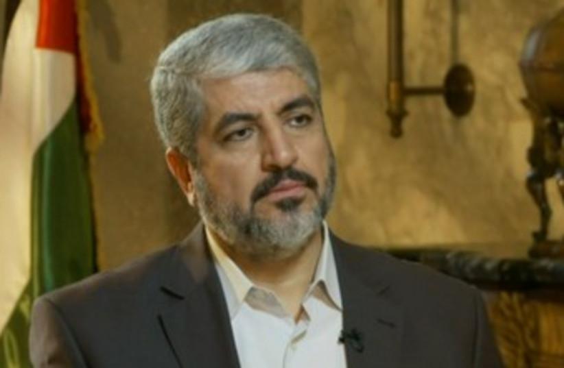 Hamas leader Khaled Mashaal 370 (photo credit: Screenshot CNN)