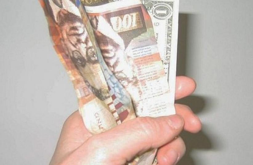 Money (photo credit: Wikicommons)