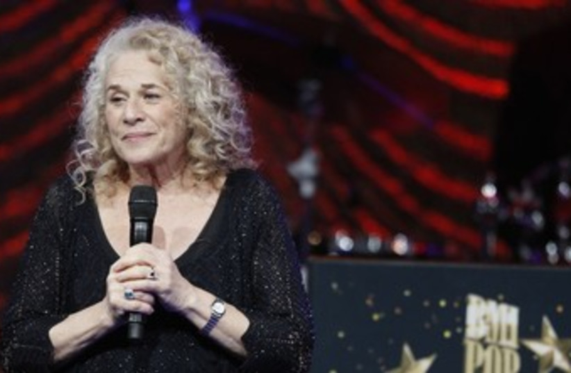 Carole King (photo credit: REUTERS/Fred Prouser)