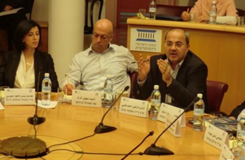 Ahmed Tibi at Israel Institute of Democracy forum 370 (photo credit: Courtesy IDI)