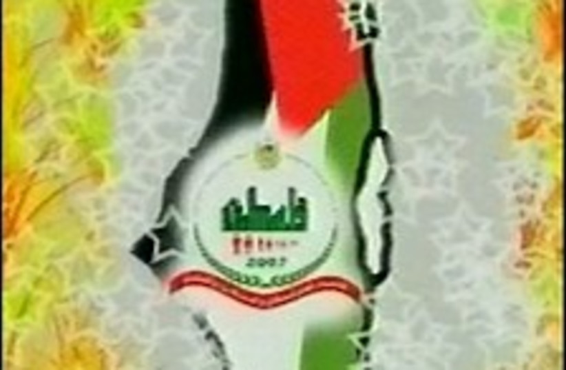 PMW 224.88 (photo credit: Courtesy Palestinian Media Watch )