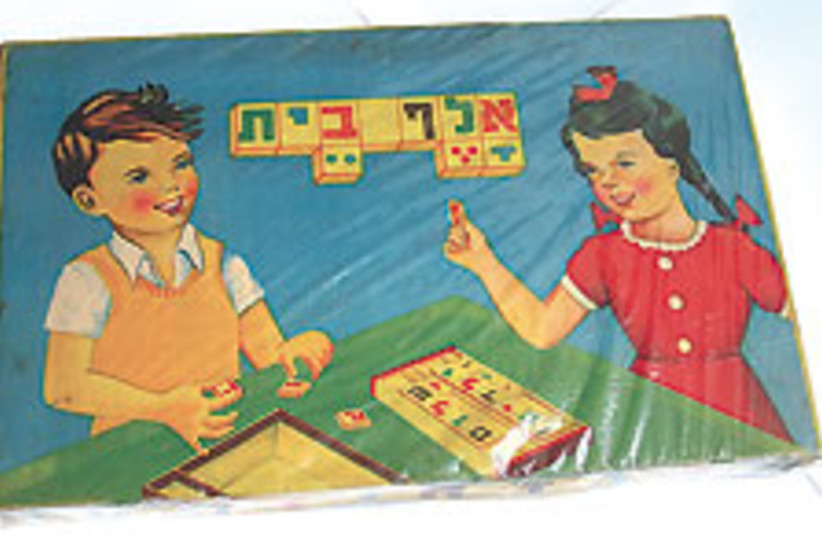 Israeli boardgame 88 224 (photo credit: Courtesy)