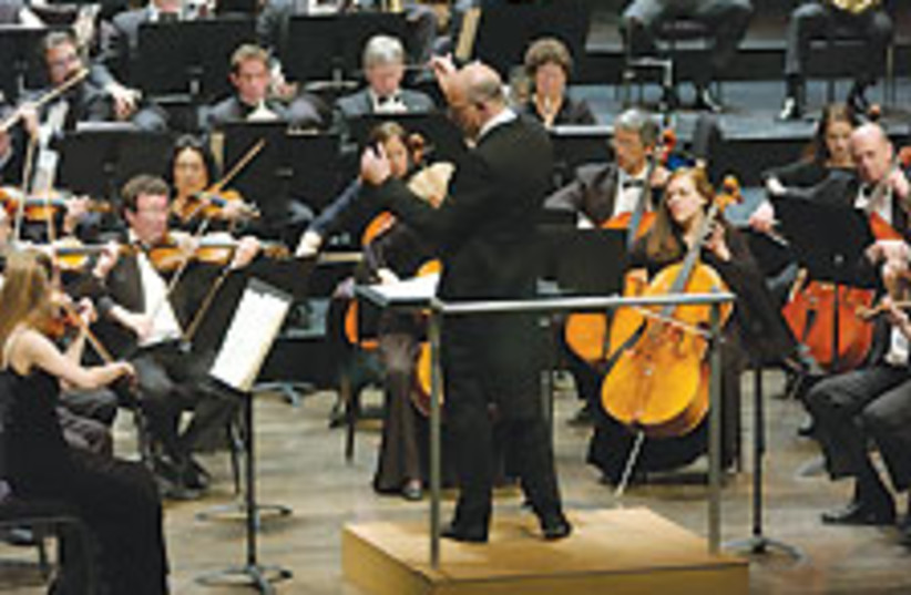 orchestra 88 224 (photo credit: Courtesy )