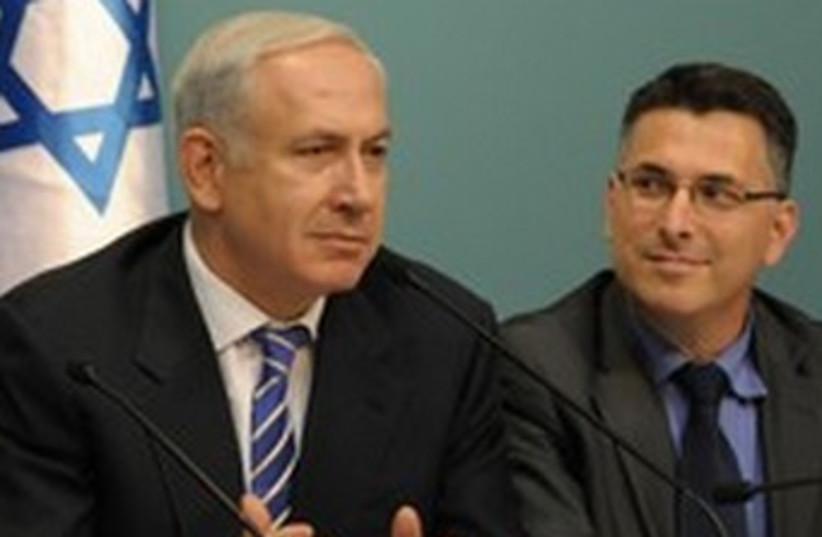 Netanyahu, Sa'ar at edu. press conference_370 (photo credit: Moshe Milner/GPO)