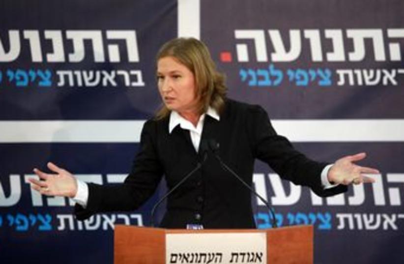 Tzipi Livni announces formation of 'Movement' party 370 (photo credit: Marc Israel Sellem / The Jerusalem Post)